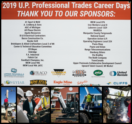 2019 U.P. Professional Trades Career Days sponsors Thank You poster